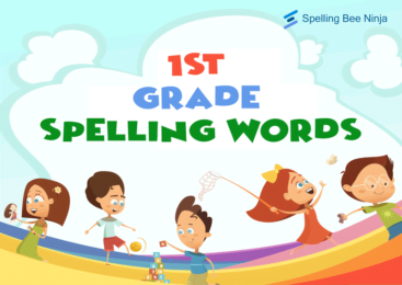 1st grade spelling words you should know