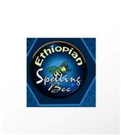 ethiopian spelling bee logo