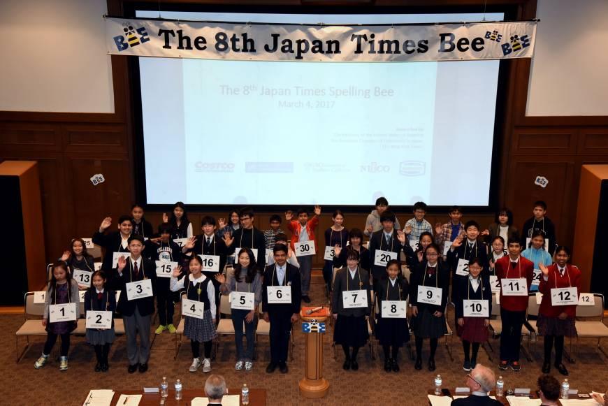 japan spelling bee winners 2017