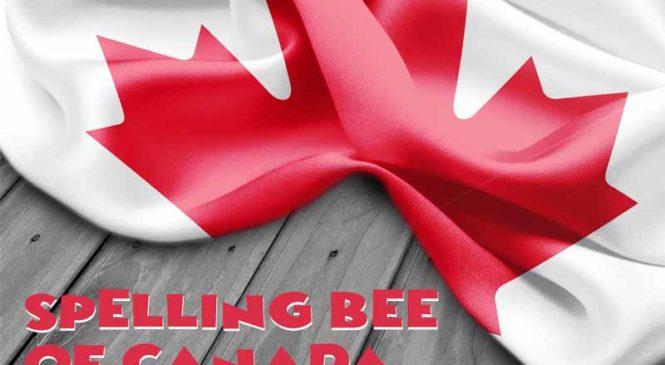 Spelling Bee of Canada