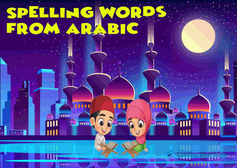 words from arabic